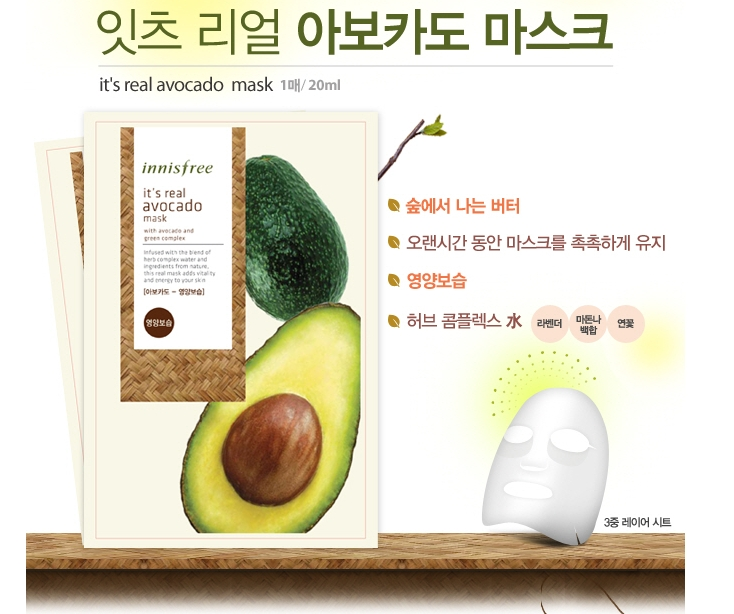 Innisfree Natural Essential Mask (Avocado)