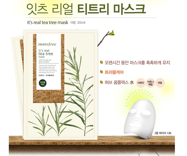 Innisfree Tea Tree