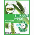 Mitomo 3D Face Mask Cucumber Essence