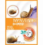 Mitomo 3D Face Mask Snail Essence