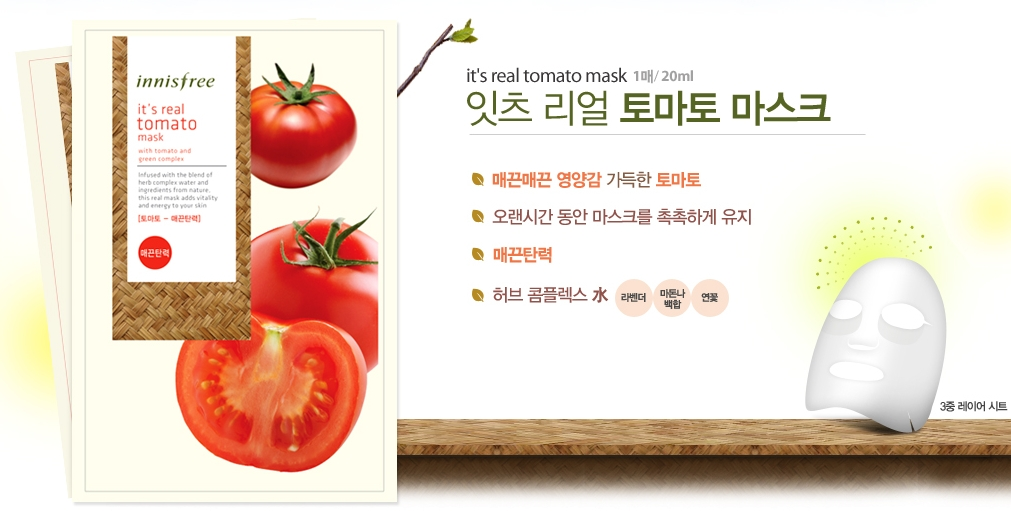 Innisfree real mask Tomato