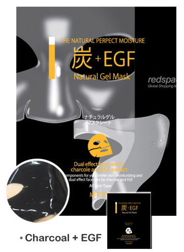 Mitomo Natural Gel Mask MT3 Charcole+EGF