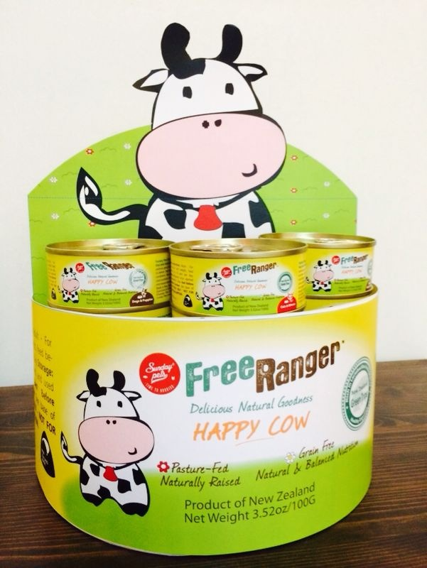 Sunday Pets Free Ranger Happy Cow