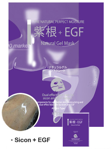 Mitomo Natural Gel Mask MT3 Sicon+EGF