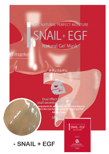 Mitomo Natural Gel Mask MT3 Snail + EGF